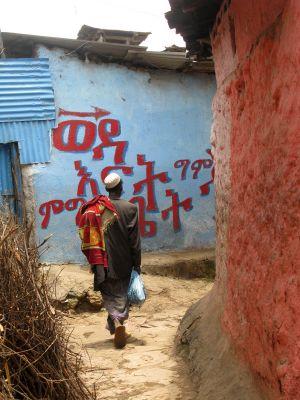 Ethiopie_ph_02_Harar_560