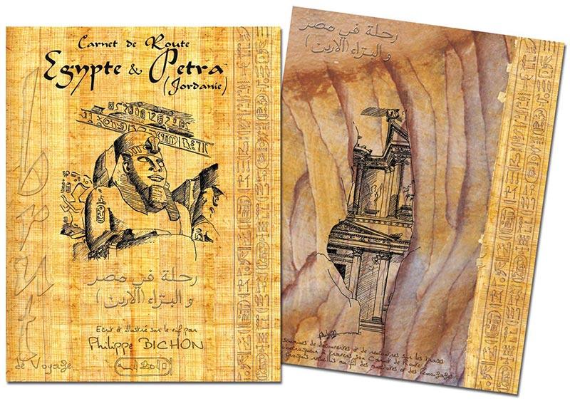Carnet de route Egypte & Petra Philippe Bichon