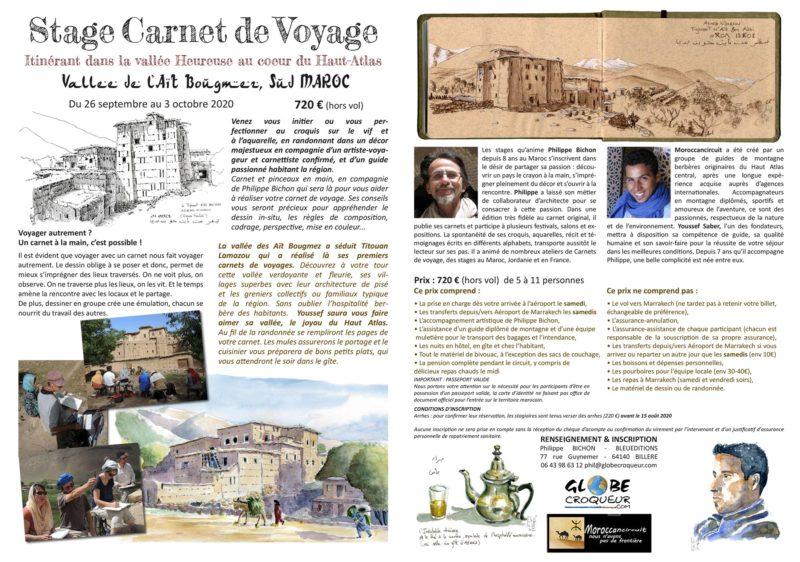 Stage Maroc Bougmez Automne 2020